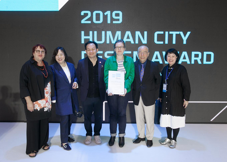 Human city design award nominee